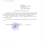НикаОилДВ---04-04-2018