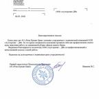РоялКредитБанк---04-04-2018